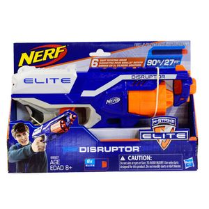 Hasbro-Nerf-Elite-Disruptor-Strongarm-558123