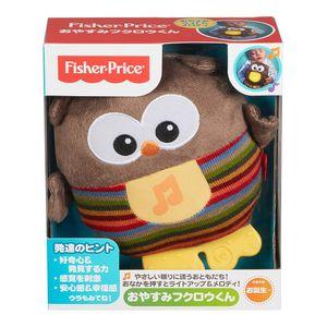 Fisher-Price-Buho-Brillo-Luminosos-CDR56-528050